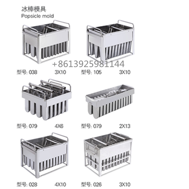 Ice Lolly Production Line/Batch Freezer/Stainless Steel Ice Cream Mould