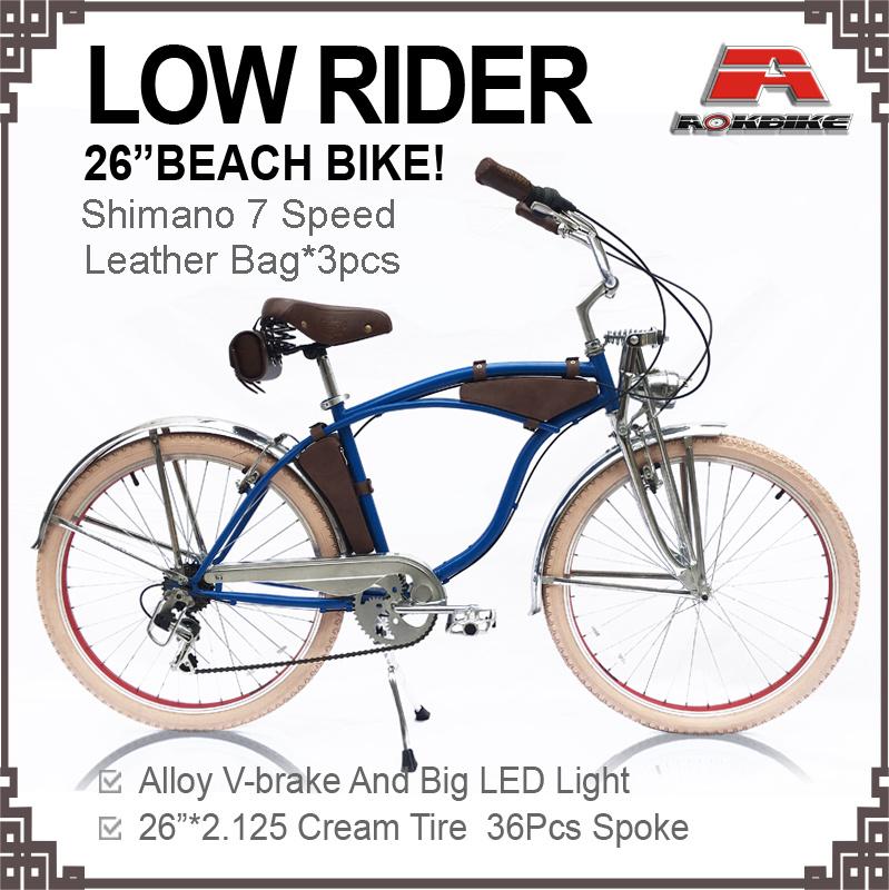China 26 Beach Cruiser Bicycle 7 Speed Lowrider - China Beach ...