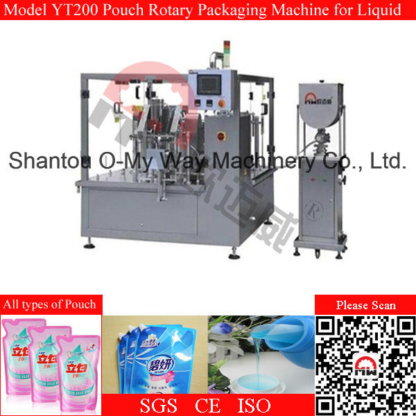 Automatic Automatic Grade and Sealing, Filling Function Pouch Packing Machine