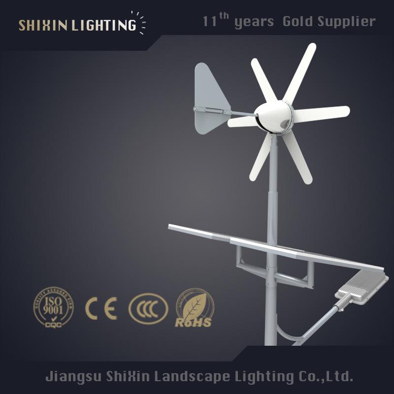 30-120W Solar Wind Power Street Light with CE RoHS New Model