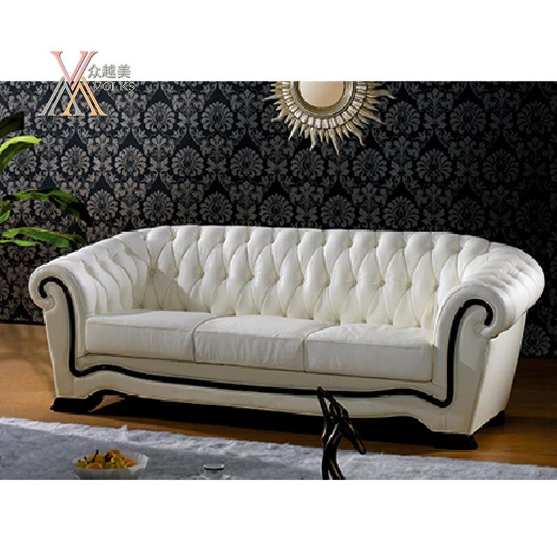 White Leather Sofa Set (262)