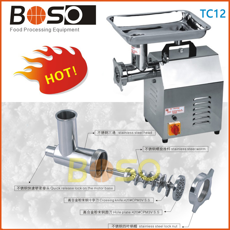 Heavy Duty Stainless Steel Electric Meat Slicer (BOS-TC12)