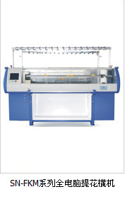Full Computerized Sweater Knitting Machine with Wsd-FKM