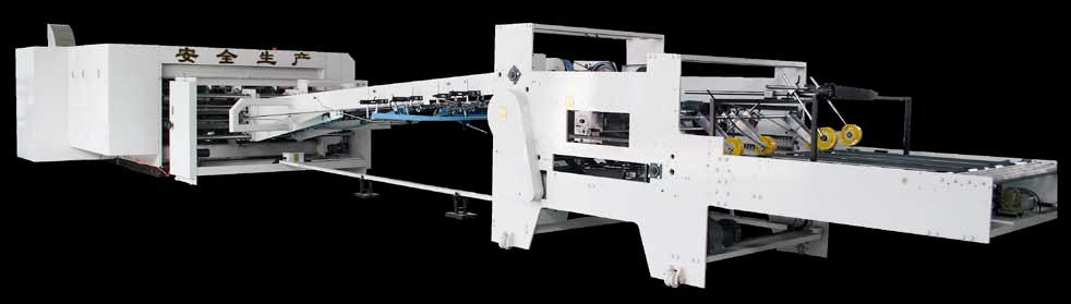 Printing, Slotting, Die-Cutting and Folder Gluer Complete Carton Production Line
