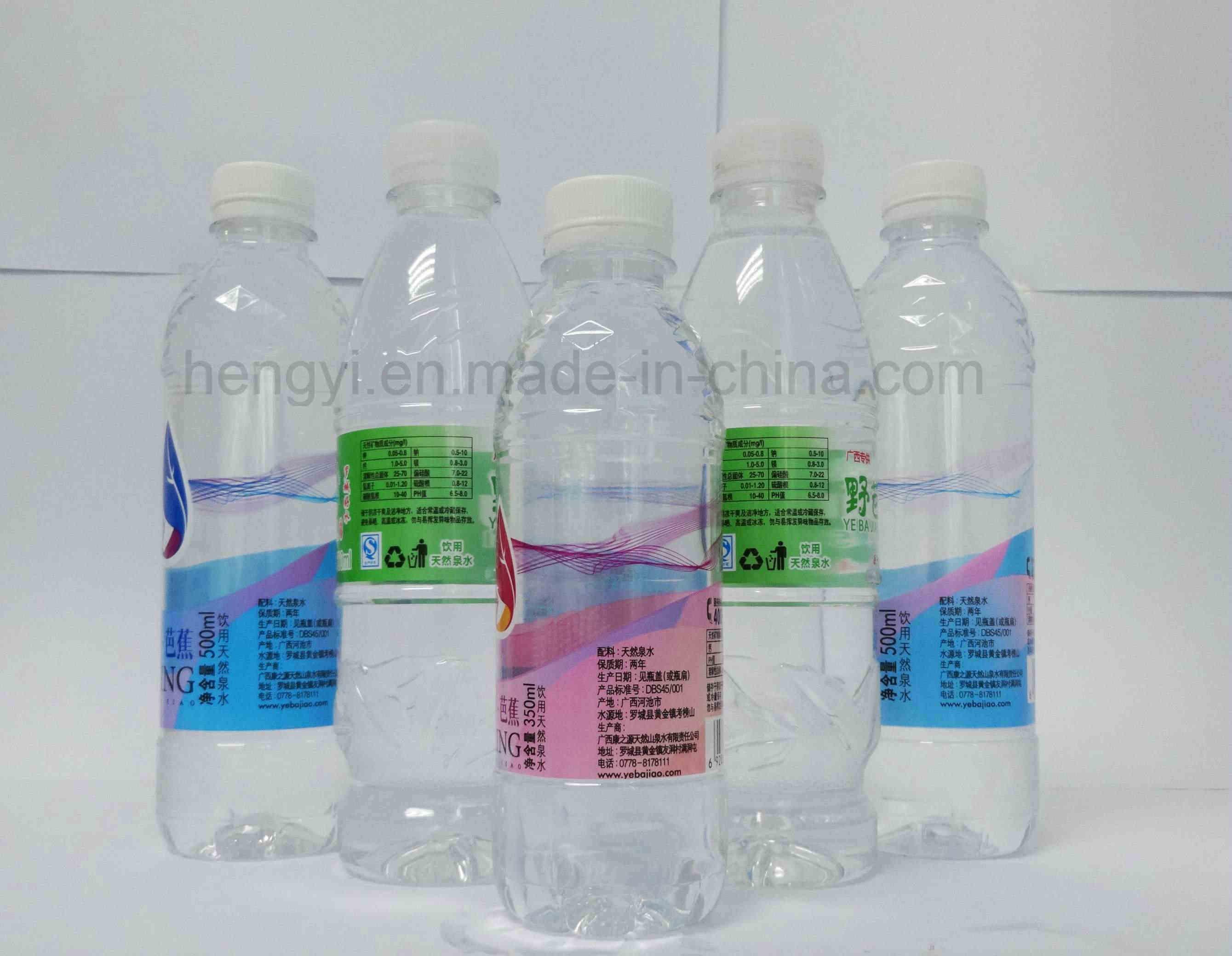 Water Bottle PVC Shrink Label