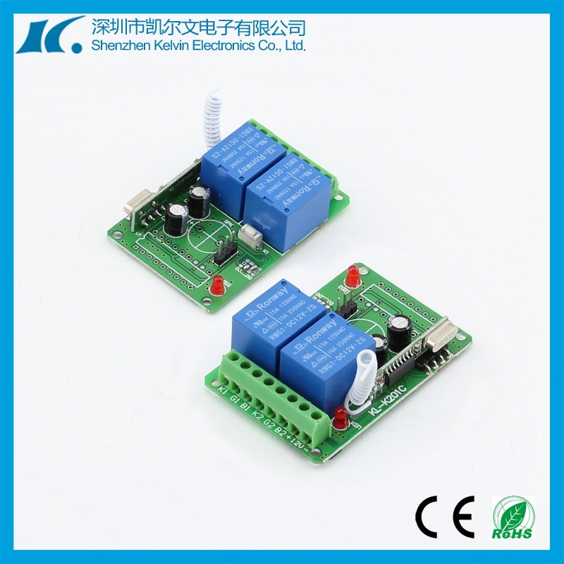 2-Channel 12V Learning Code Univesal RF Remote Control Switch