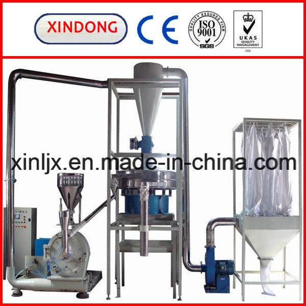 2016 Hot Sale Plastic Miller PVC Pulverizer