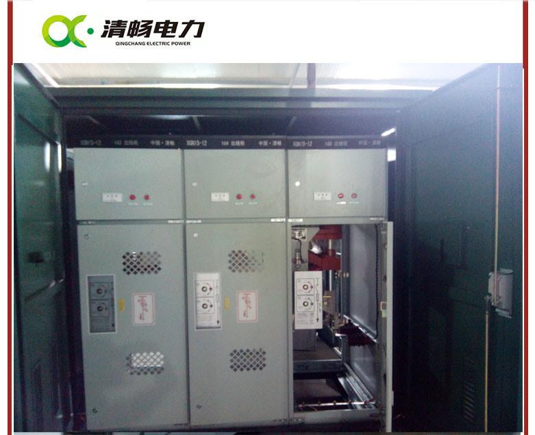 Xgn15 Ring Main Unit