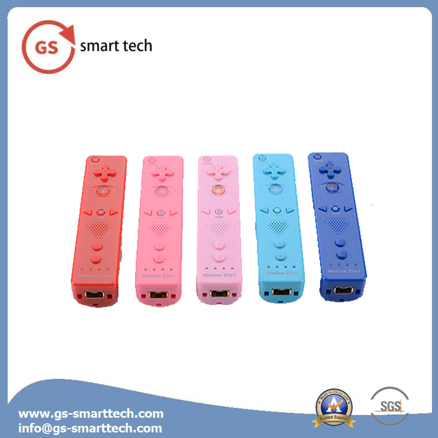 Private Mould Remote Controller for Wii