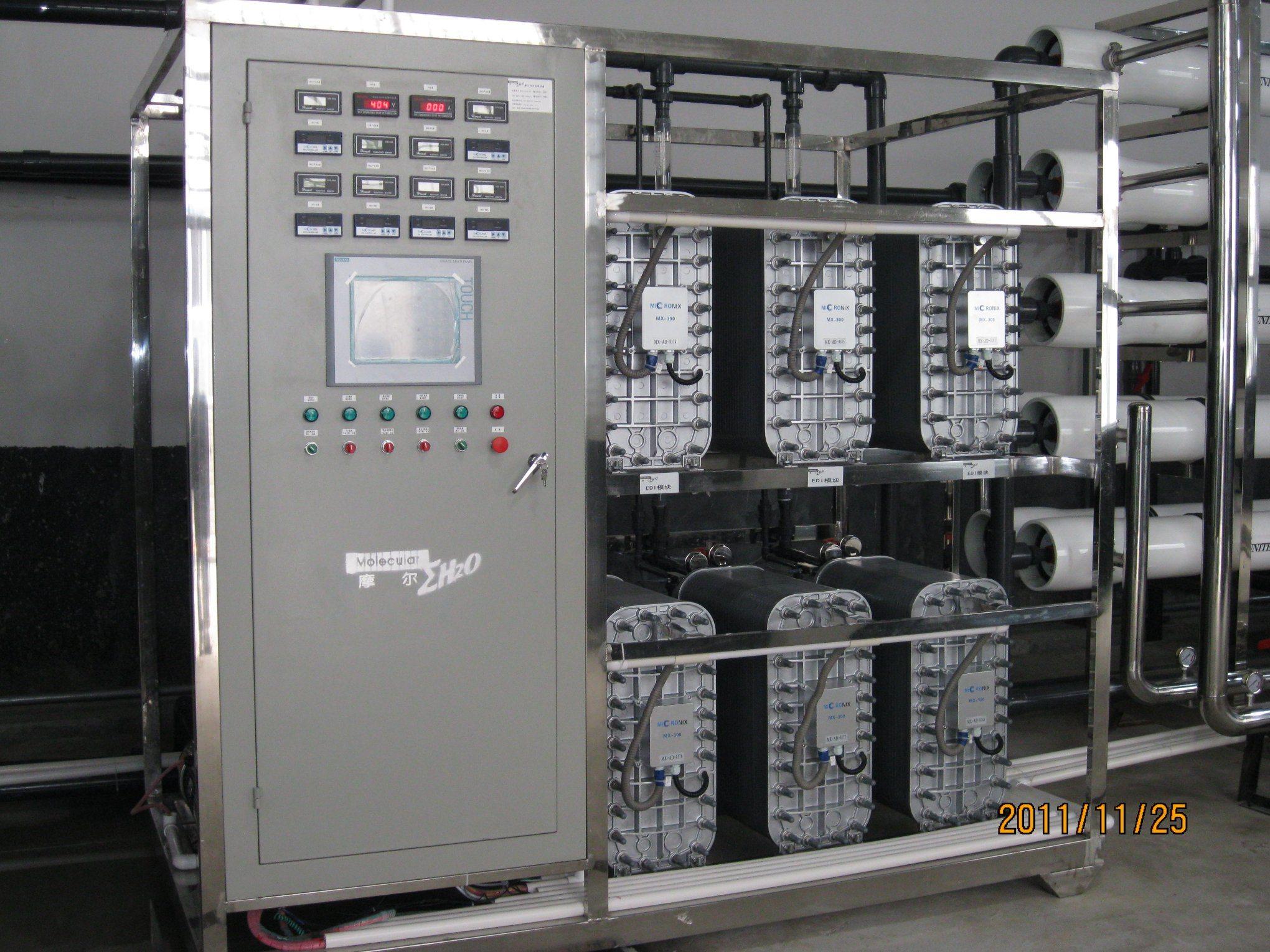 EDI Electrical Deionization Ultrapure Water Treatment Plant