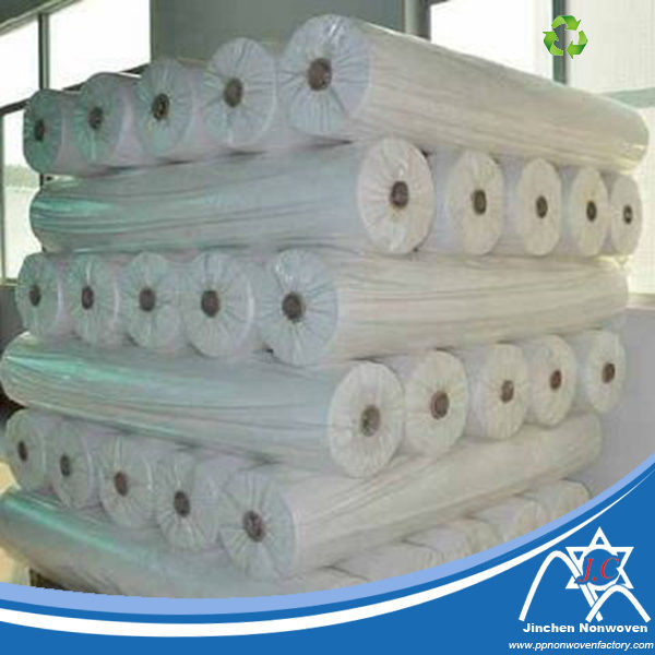 17GSM UV Nonwoven Fabric for Agriculture