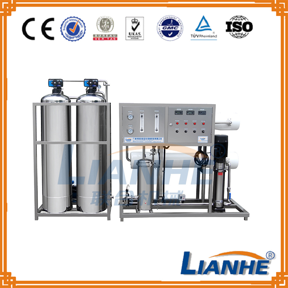 Water Treatment Equipment /Water Filter System