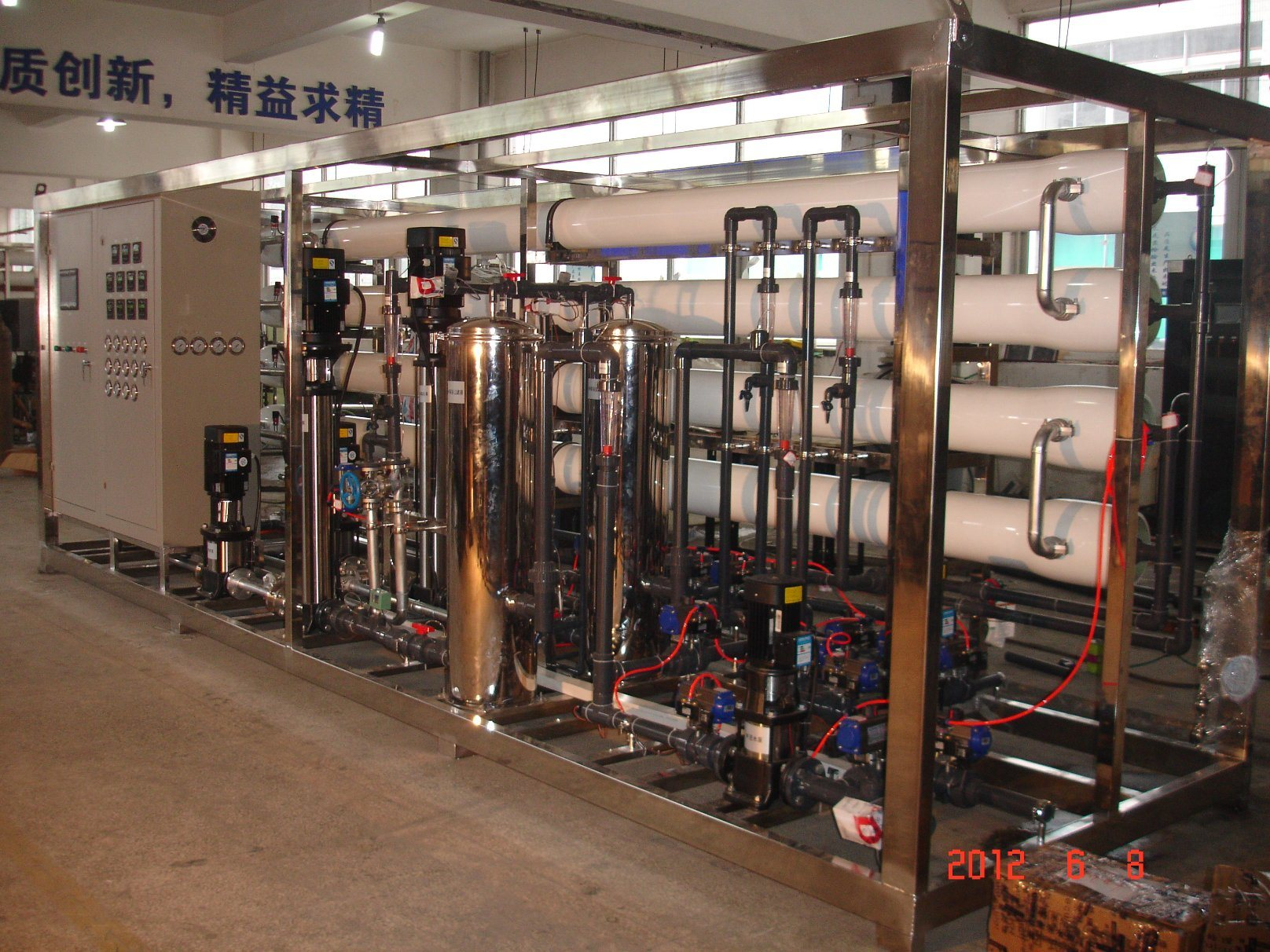 China 15 Years Manufacturer Large Capacity RO Water Plant
