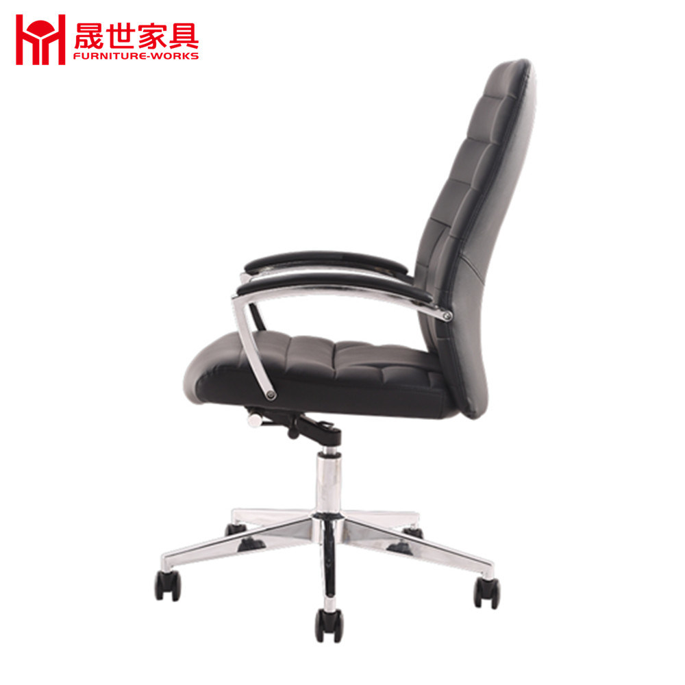 Office Chair Leather Chair Foshan Jiangmen Manufacturer Factory Price.