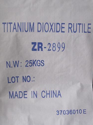 El juego de las imagenes-http://image.made-in-china.com/2f0j00vBOQNZgbyMko/Titanium-Dioxide-Rutile-ZR-2899-.jpg