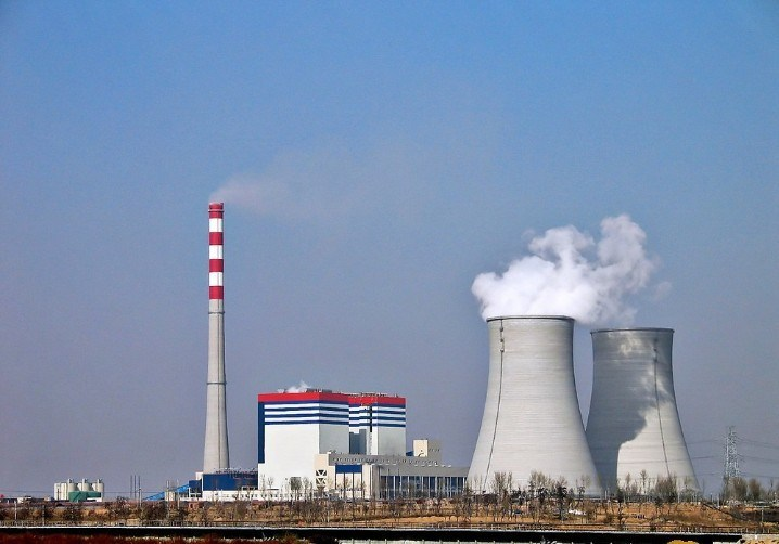 Thermal Power Station : China mw steam turbine thermal