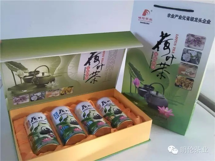 Four Seasons (Jasmine, Rose, Cherysanthemum and Osmanthus) Lotus Flower Green Tea