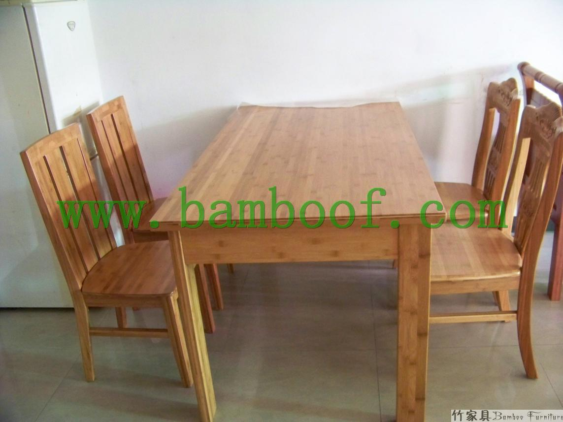 China bamboo furniture dining table hm3102 china bamboo furniture furniture - Bamboo dining room furniture ...