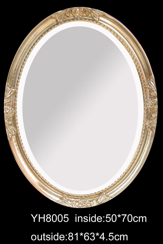 china european style mirror frame 8005 china european