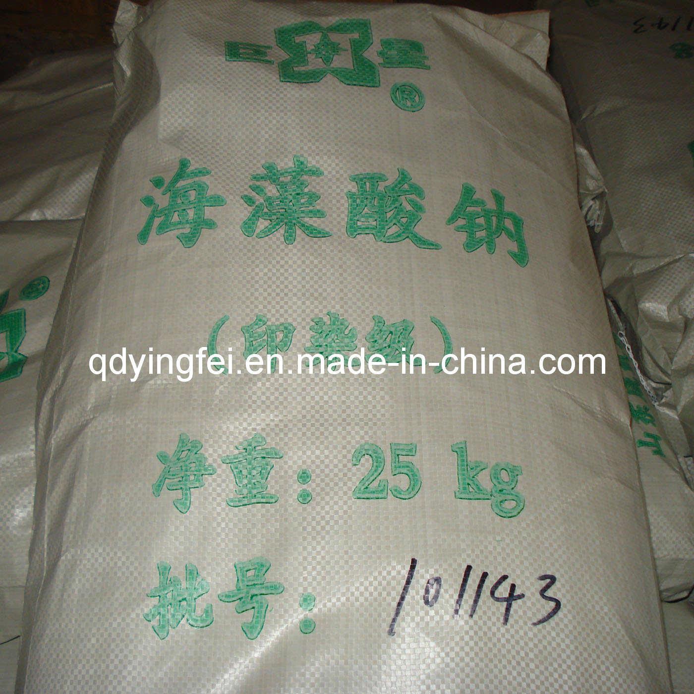 Sodium Alginate Food Grade/Industrial Grade