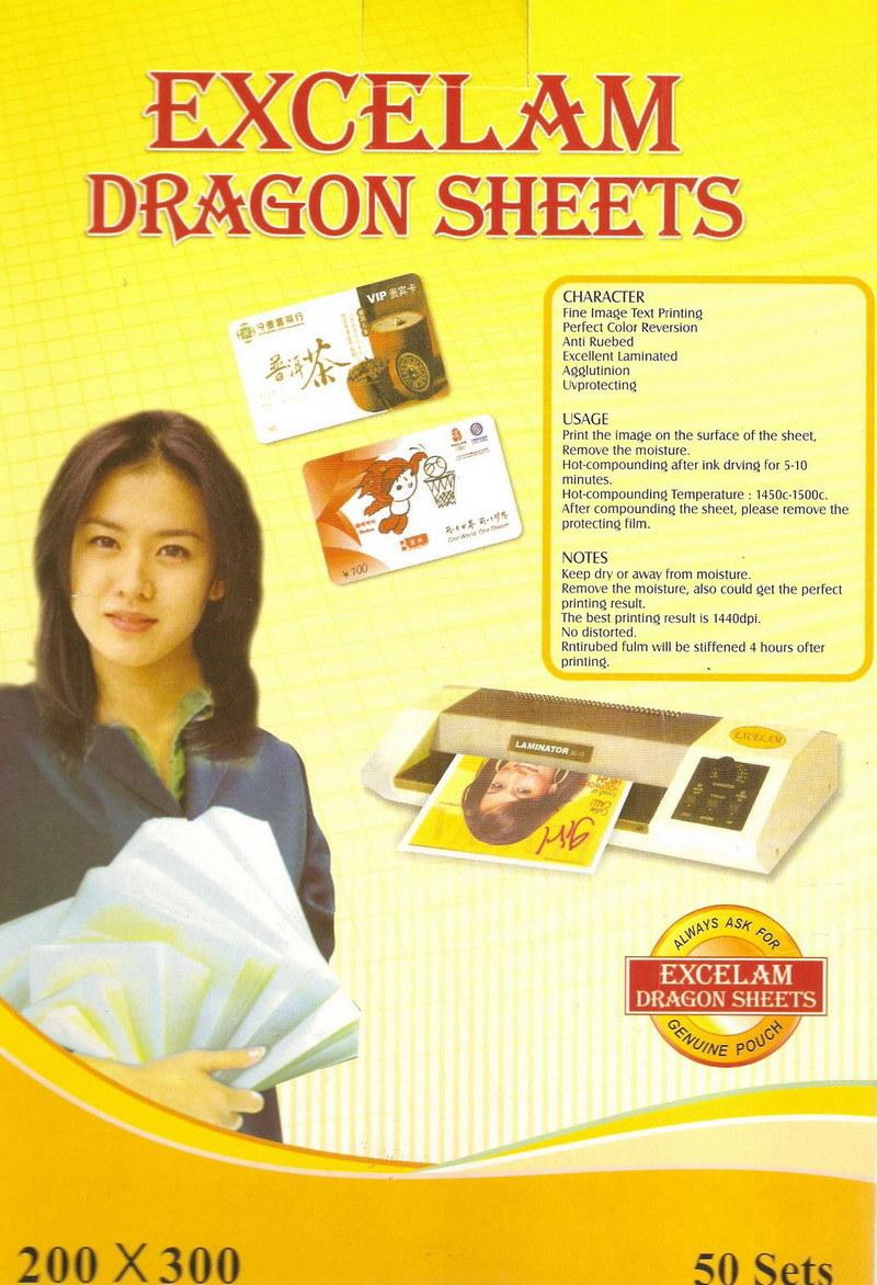 china dragon sheet china pvc non lamination sheet dragon sheet