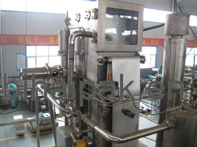 China Bihai Packaging Filling Machine