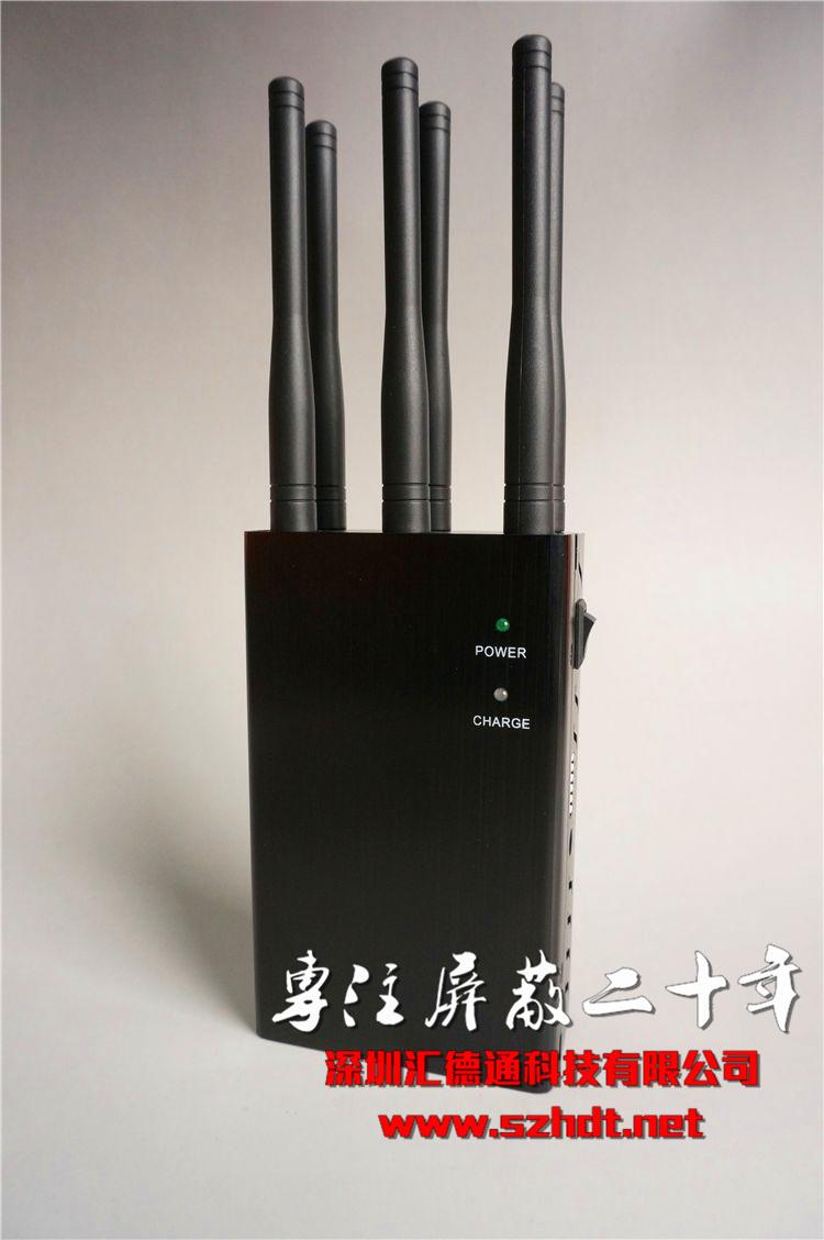 6-CH Portable GSM Cellular Signal Jammer / Blocker