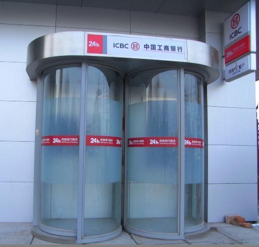 Automatic ATM Pavilion (ANNY 1301) Door