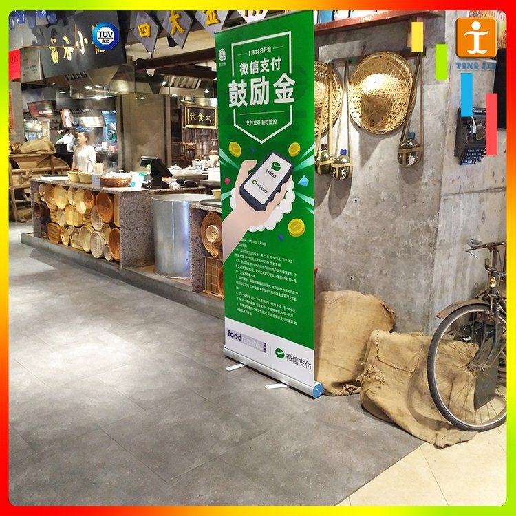 Custom Pull up Display Stand Rollup Banner