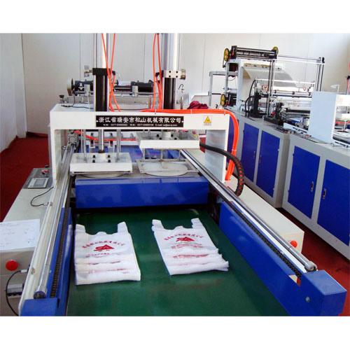 High Speed Hot Cutting Bag Machine (SSH-600)