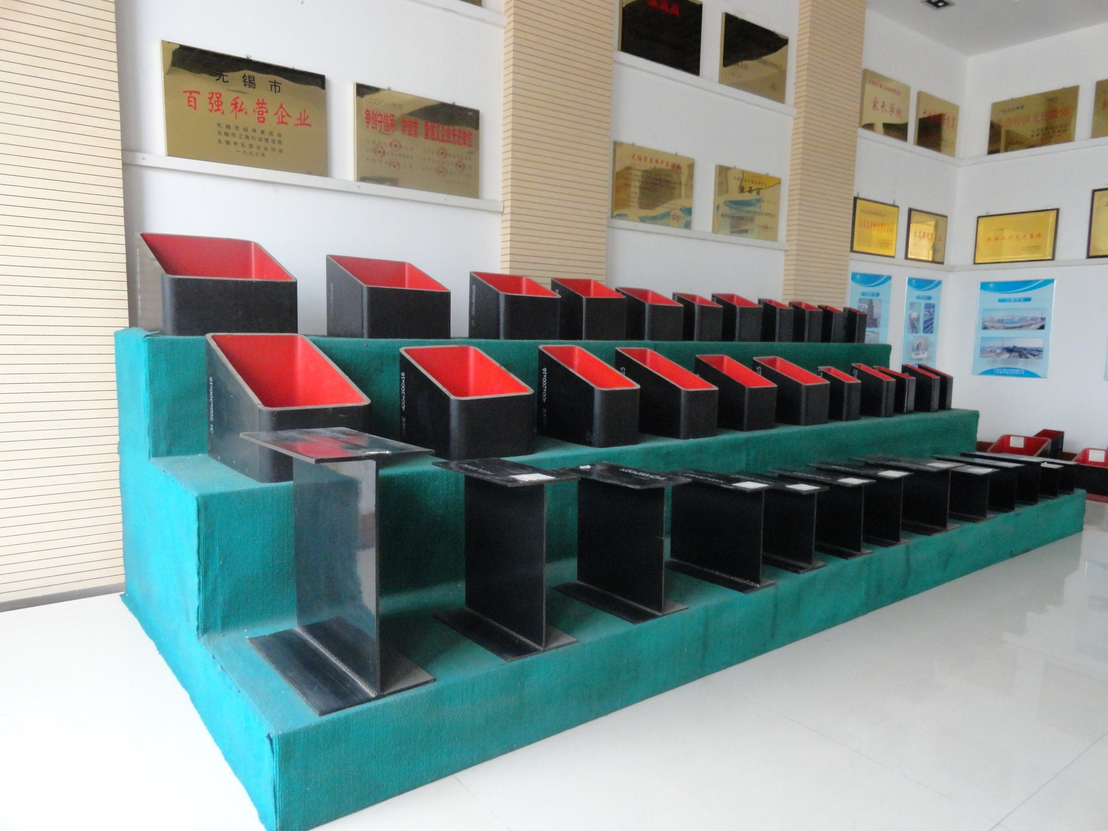 High Frequency Welded Hollow Section