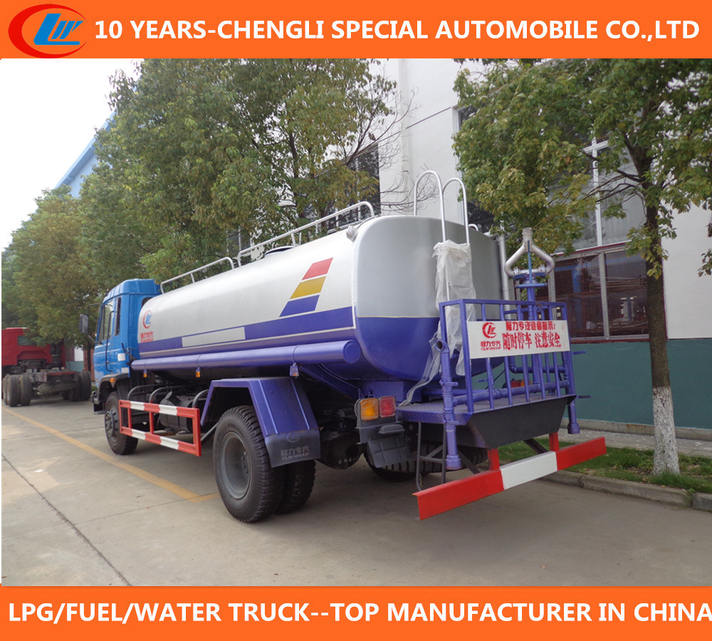 Dongfeng 4X2 Water Spray Truck
