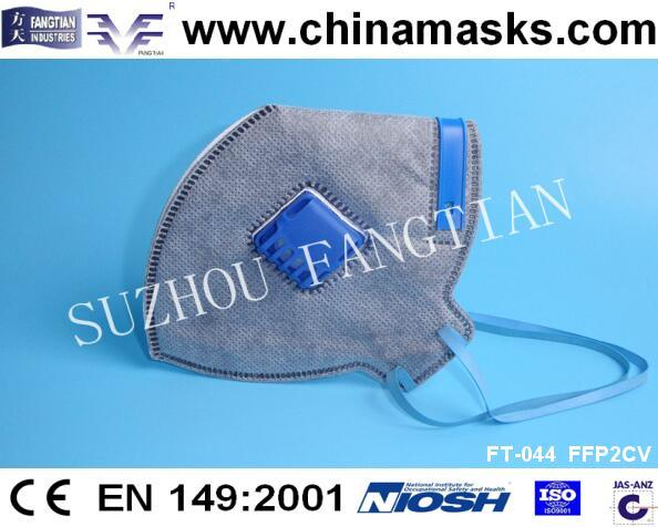 Disposable Face Mask Protecetive Dust Mask with CE