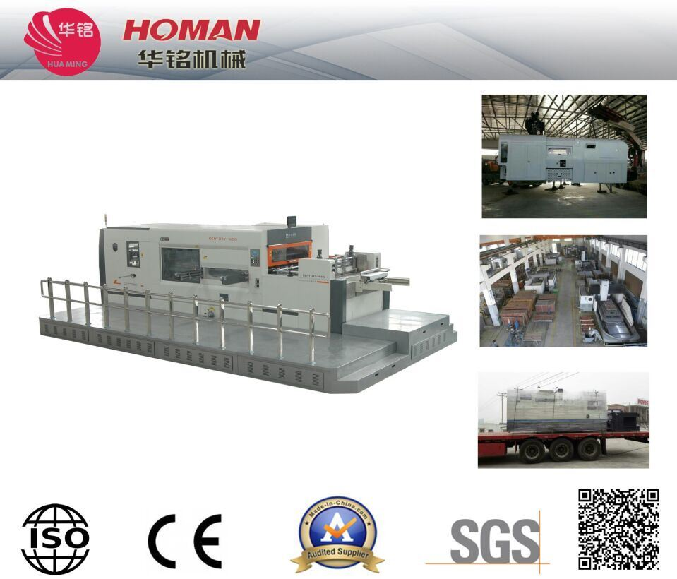HD1080 Automatic Die Cutting Machine