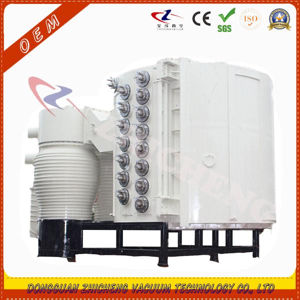 Multi-Arc Ion Coating Machine (zhicheng)
