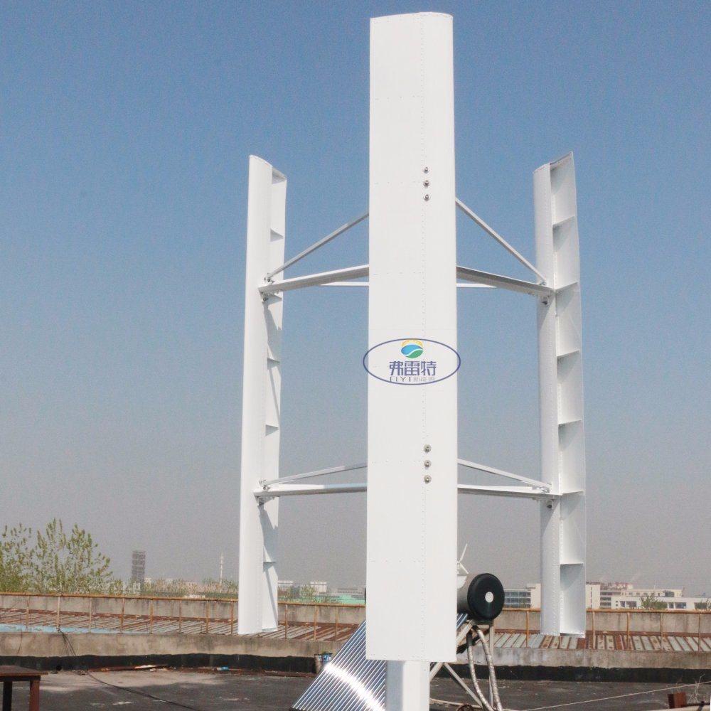 3000W Vertical Wind Turbine Generator with 3 Blades