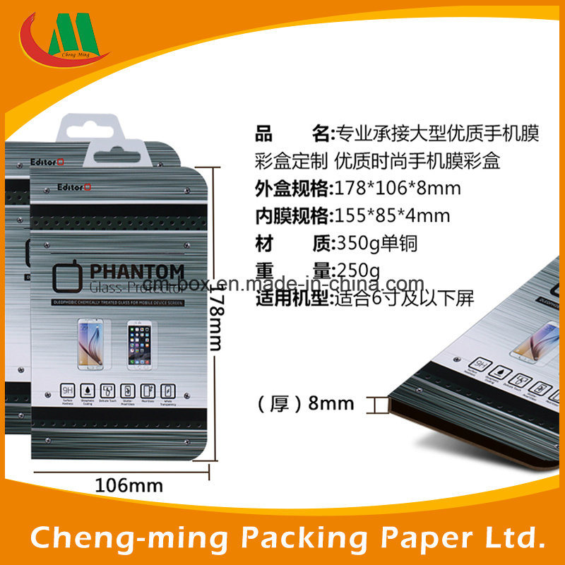 Factory Custom Clear Packing Plastic Gift Box PVC Box