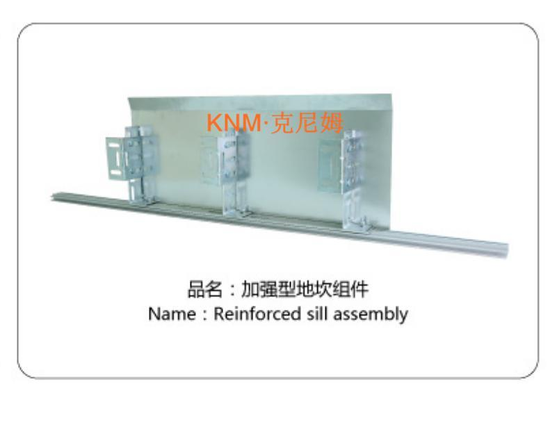 Passenger Elevator Elevator Reinforced Sill Assembly Kd002