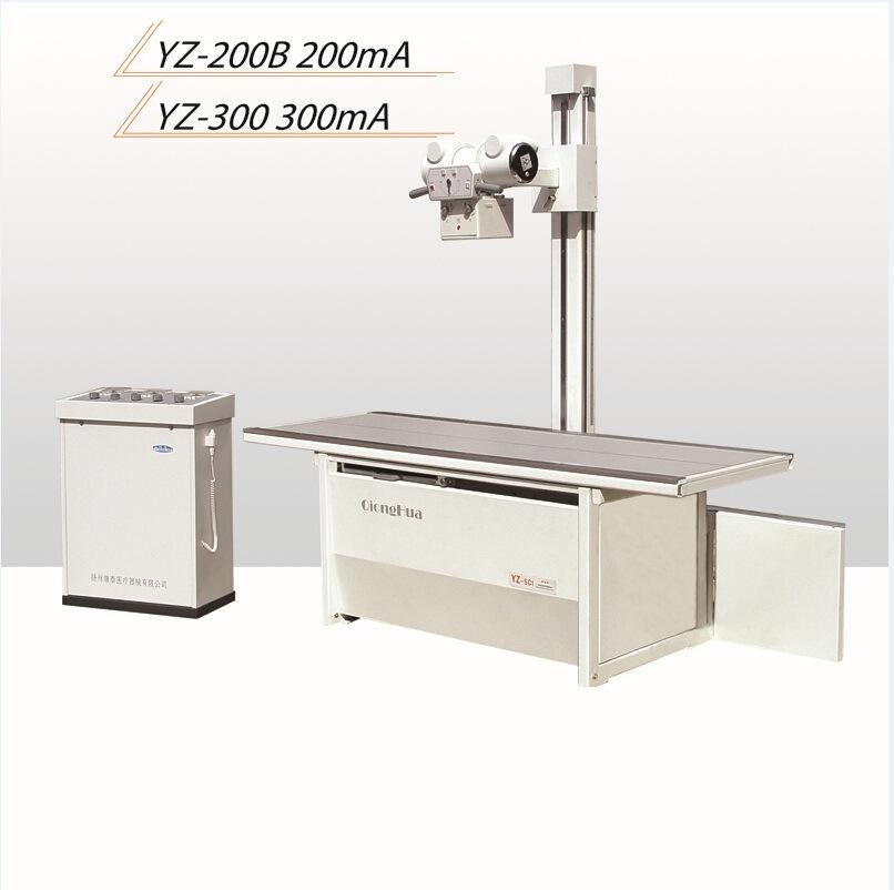 Yz-300 300mA X-ray Radiography Machine17