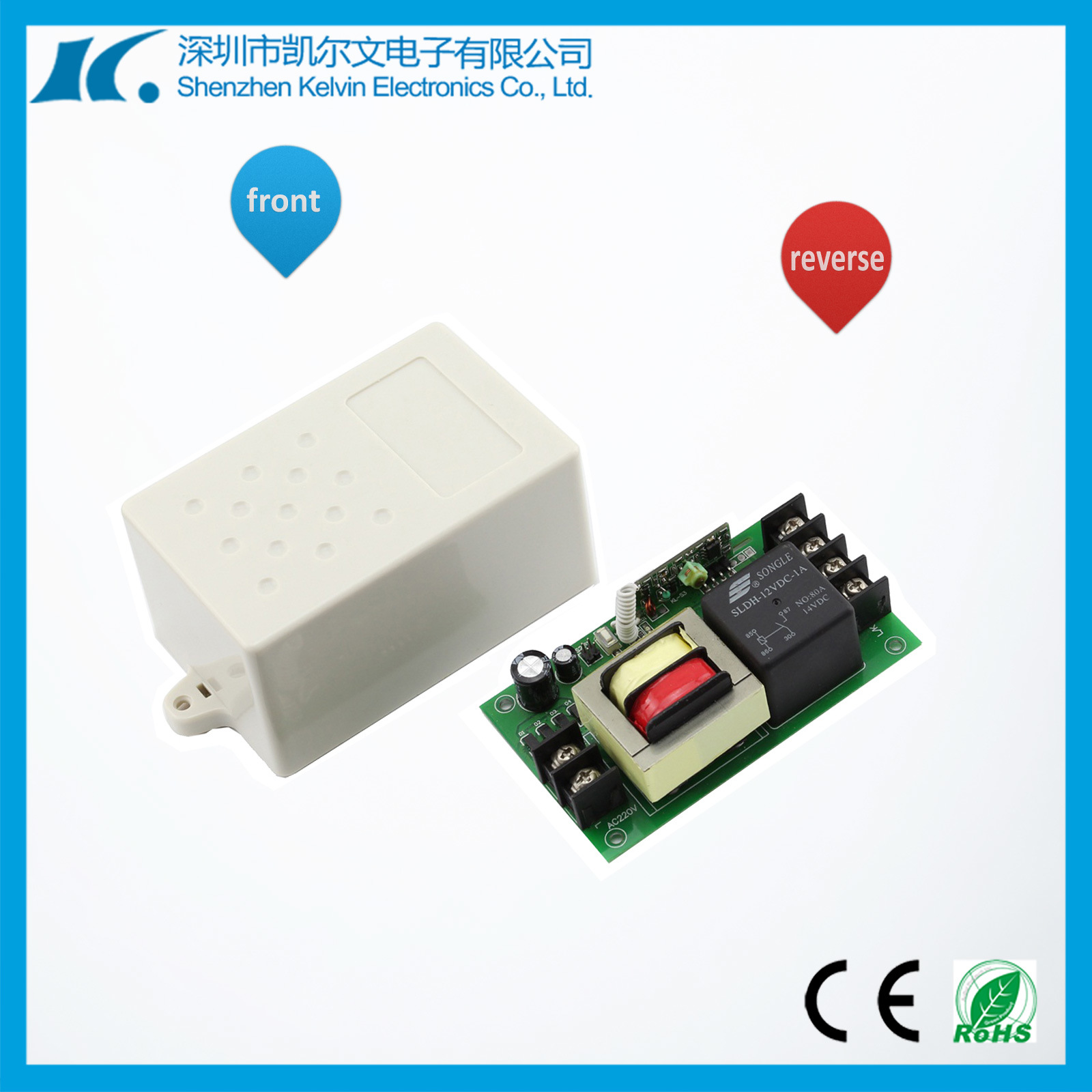 110/220V 1-CH High Power Remote Controller for Water Pump