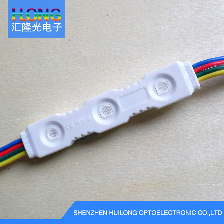 New DC12V RGB LED Module with Seven-Color