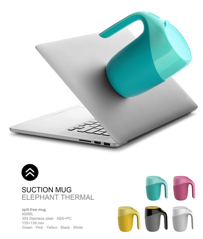 2016 Elephant Design Travel Thermo Drinking Non-Spill Mighty Mug Suction Mug