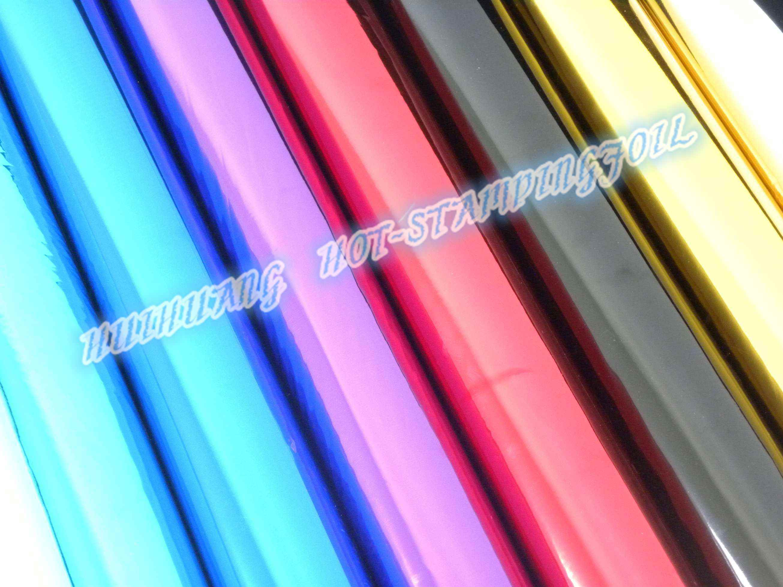 Generic Hot Stamping Foils