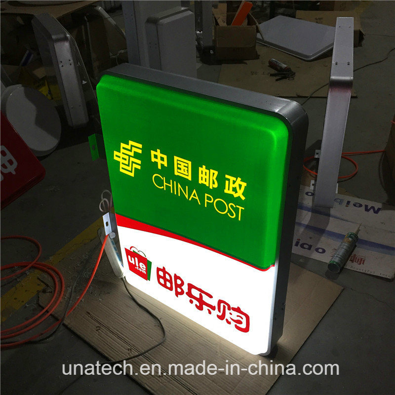 Square Outdoor Street Post Wall Mount Display LED Signboard Silk Printing Vacuum Plastic Light Box