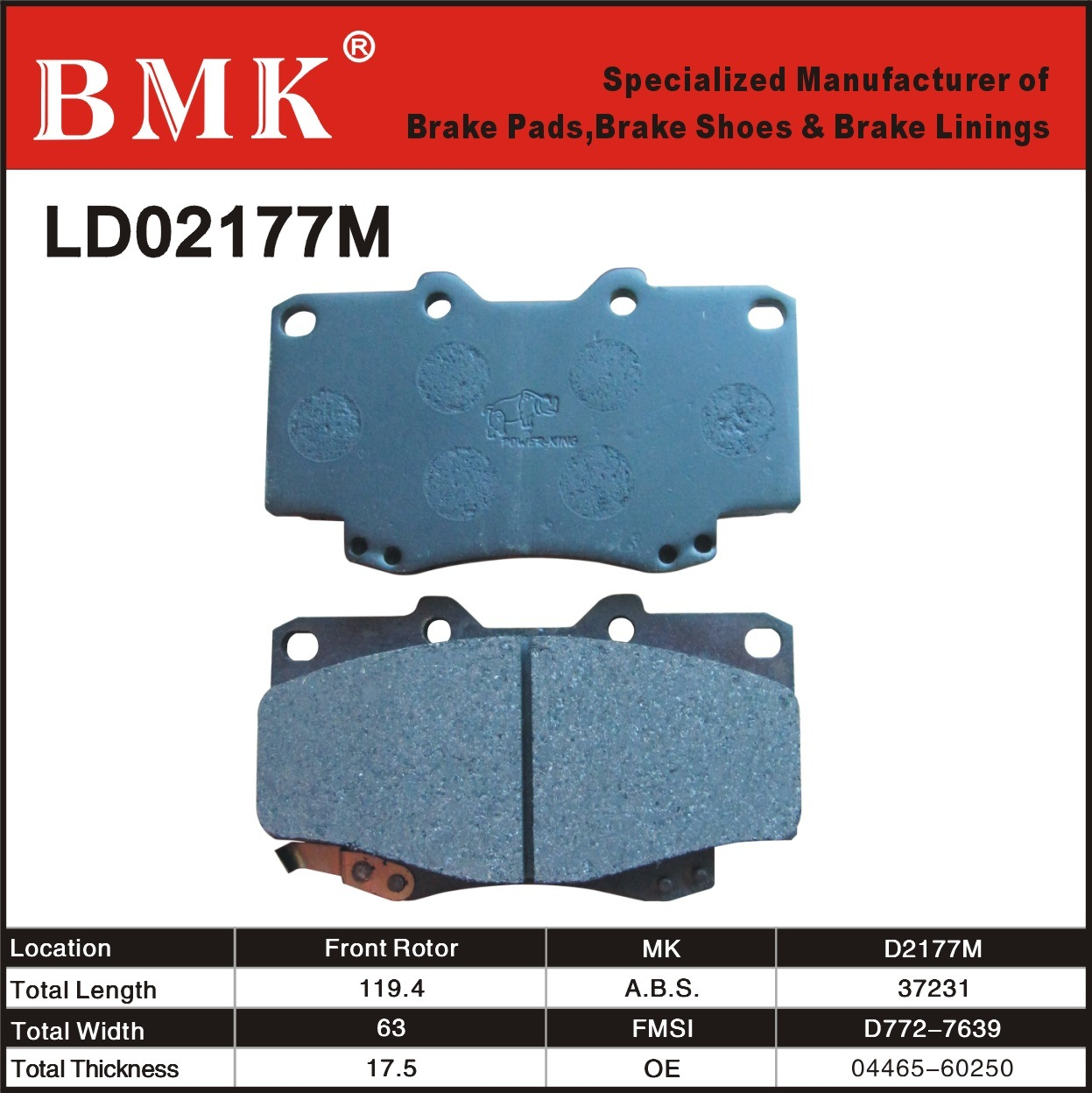 High Quality Brake Pad (D2177M)