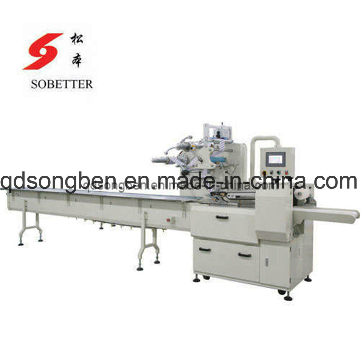 Chocolate Auto Feeding Packaging Machine
