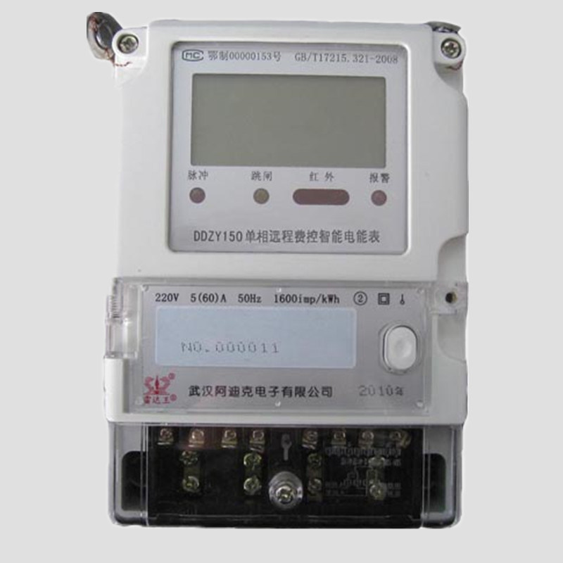 Remote Control Smart Current Meter with Demand Metering (DDZY150/C-Z)