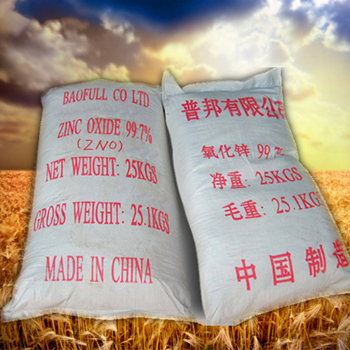 Industrial Type ZnO Zinc Oxide for 99.7%