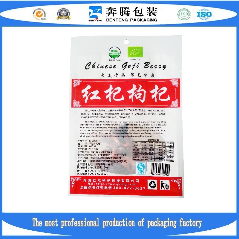 Chinese Wolfberry Food Packaging Bags