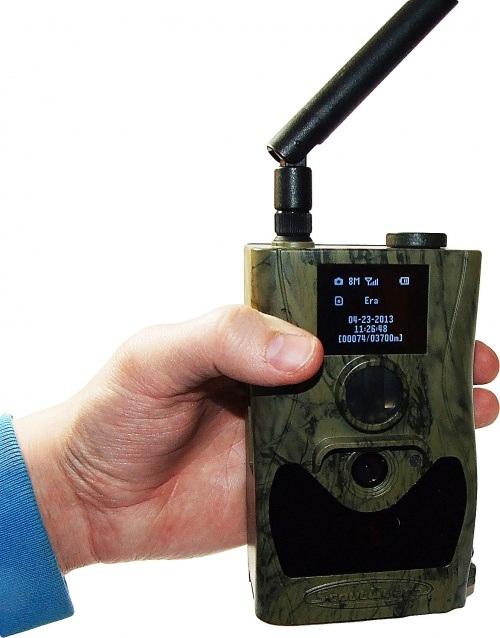 MMS&GPRS Black IR Digital Hunting Camera